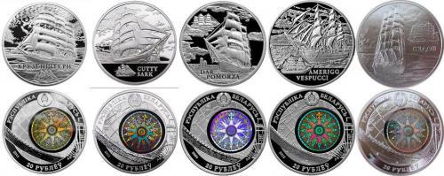 Лот из 5-ти монет 20 рублей 2008-2011 Беларусь - Парусные корабли. Серебро