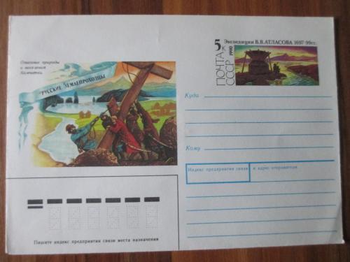 Чтобы послать открытку по почте нужен конверт и одна марка используя, будапешта картинки все