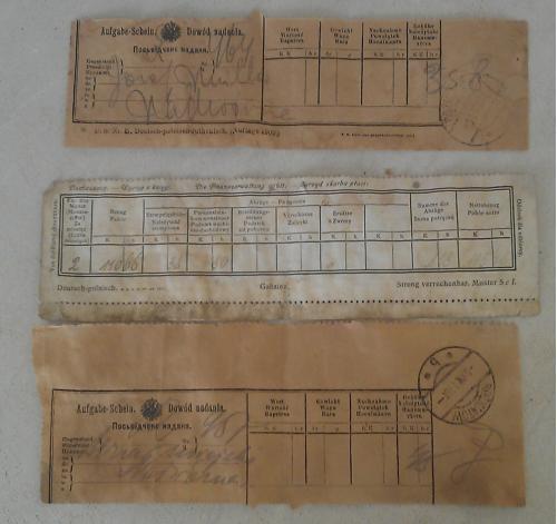Почтовые корешки-бланки векселя с подписью и печатью 1909г