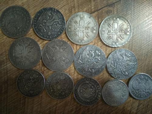 Коллекция царских монет.