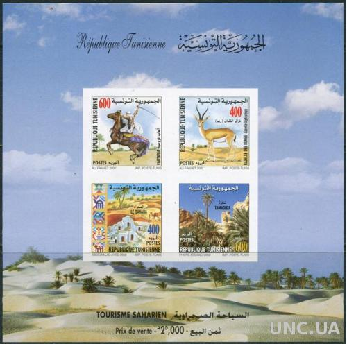 Тунис/Tunisia 2002. Michel Bl.#35 MNH/Luxe. Tourism in the Sahara region. (Ts27)