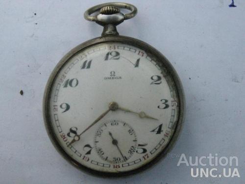 """Рабочие карманные часы ,,Омега"""" (серебро)."""