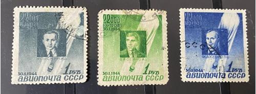 1944. СССР. Стратонавты