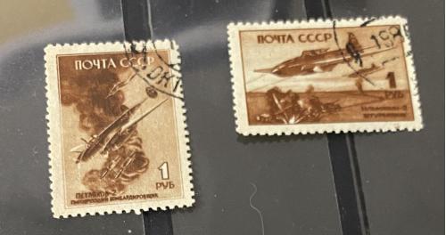 1945. СССР. Авиация