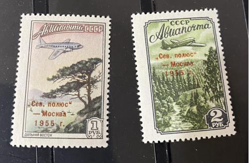 1955. СССР. Авиация