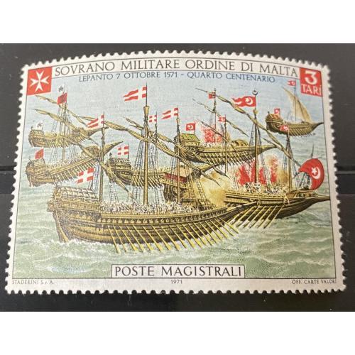 1971. Мальтийский орден. Флот**