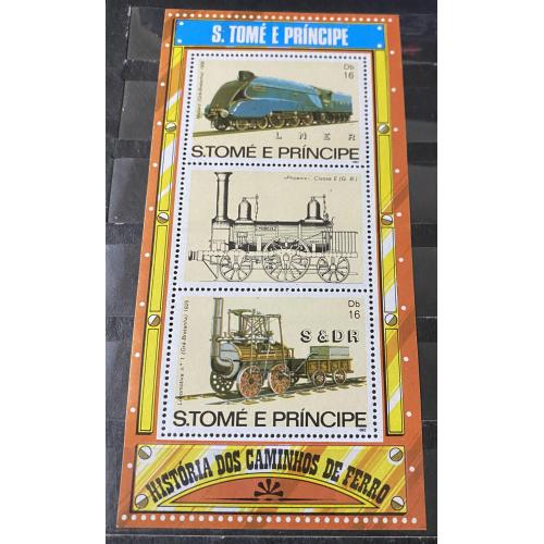 1982. Сан Томе. Железная дорога