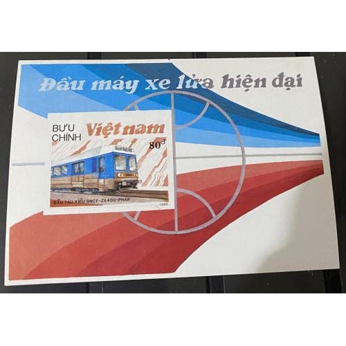 1988. Вьетнам. Железная дорога. Беззубцовый