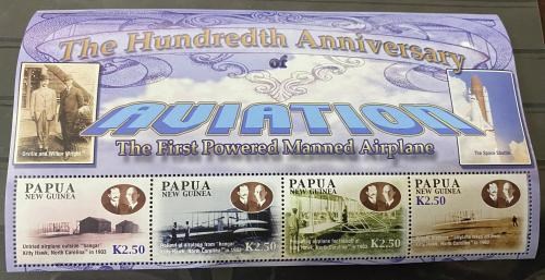 2003. Папу Новая Гвинея. Авиация**