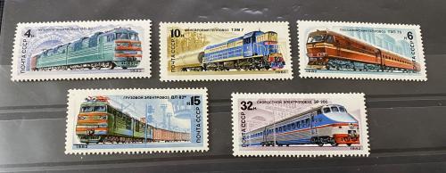 СССР.1982. Поезда