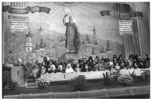 ФОТО. 1988 г. 1000-летие Крещения Руси. Президиум торжественного собрания