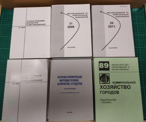 Книги по архитектуре  12 шт.