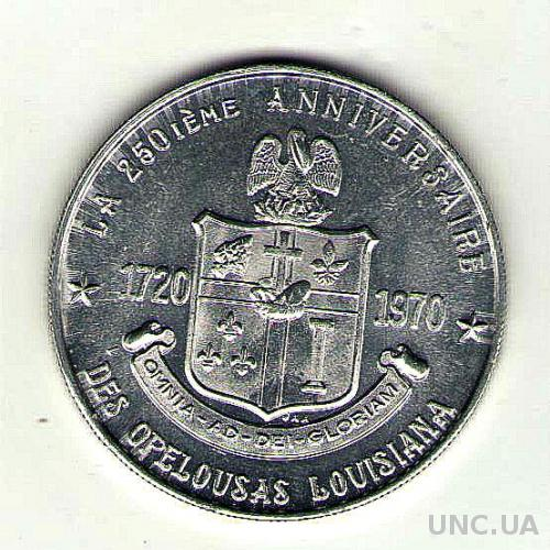 250 лет штату ЛУИЗИАНА. США