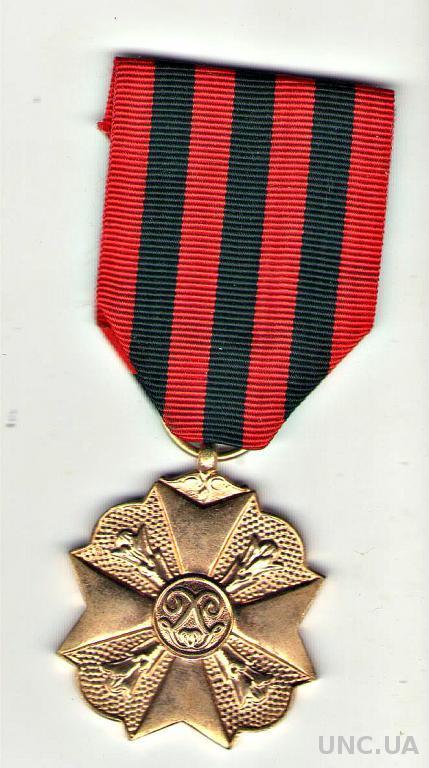 Бельгия.  Медаль «За административную службу» 1 класса.