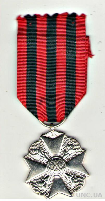 Бельгия.  Медаль «За административную службу» 2 класса.