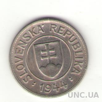 Словакия. 1 крона 1944 года.