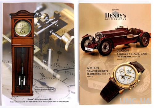 Каталог аукциона Henry's Автомобили Часы Март 2016
