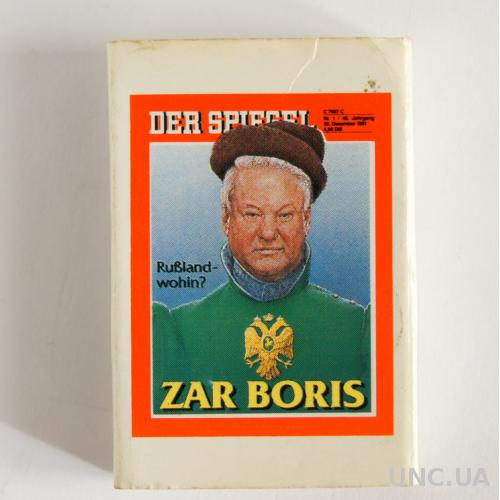 Спички Ельцин Zar Boris Der Spiegel Германия