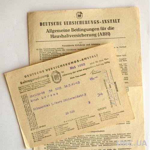 Страховка - Условия страхования и оплата 1962 DDR