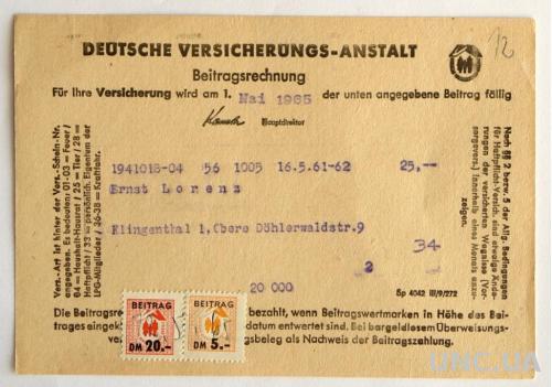 Страховой полис от 05/1965 DDR