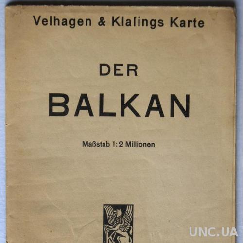 Карта Балканы 1941 Velhagen und Klasings Германия