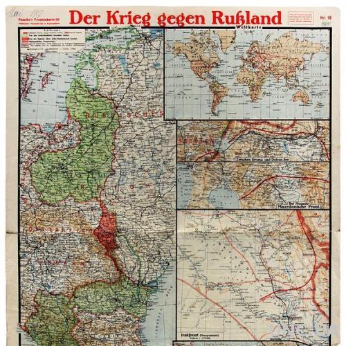Карта Первая мировая война в 1917г. Germany Fv8.3