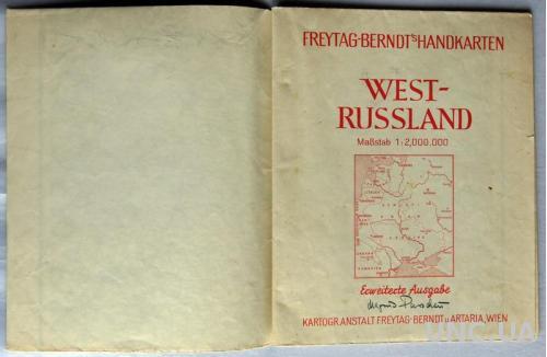 Карта Западная часть России 1941 Freytag-Berndt Австрия