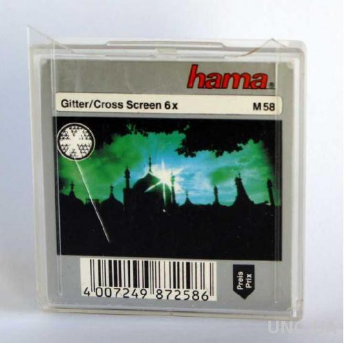 Лучевой звездный светофильтр HAMA 58 mm Германия