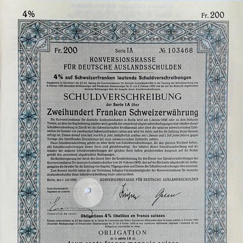 Облигация Konversionskasse Deutsche Auslandsschulden 1935 Швейцария Mt 17