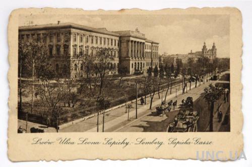 Открытка Львов Lemberg Lwów. Ulica Leona Sapiehy 1916 год