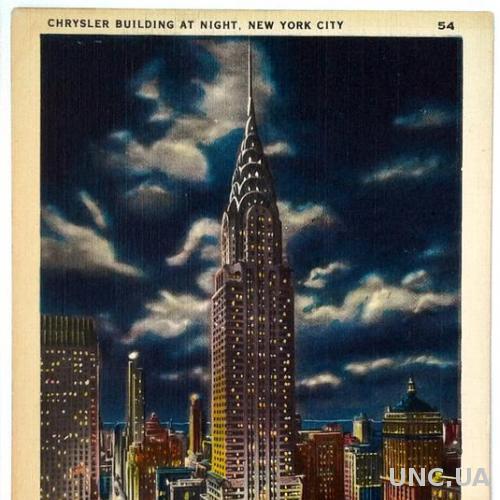 Открытка почтовая карточка Крайслер Билдинг 1950-е гг. США Fv8.4