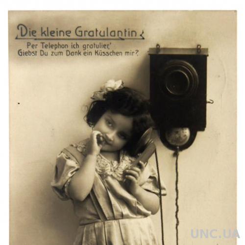 Открытка почтовая карточка Поздравляю! 1910-е Германия Fv8.5