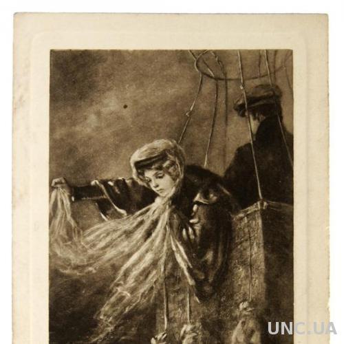 Открытка почтовая карточка С Новым годом 1911 г. Австрия Fv8.5