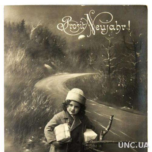 Открытка почтовая карточка С Новым годом 1911 г. Германия Fv8.5