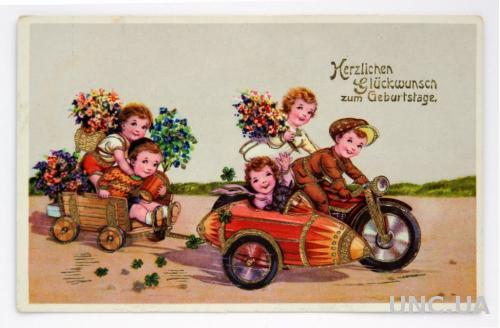 Открытка Почтовая карточка С днем рождения Geburtstage Германия