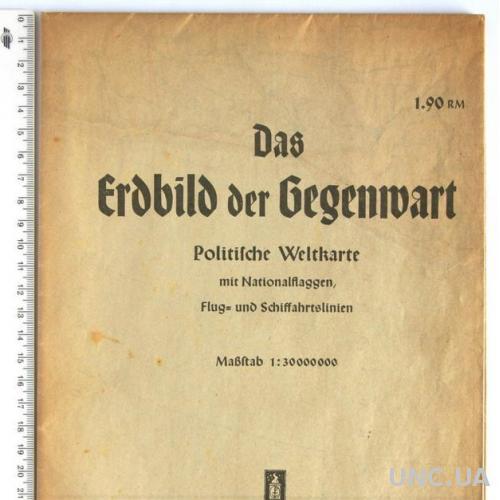 Политическая карта мира, 1941 год, Германия