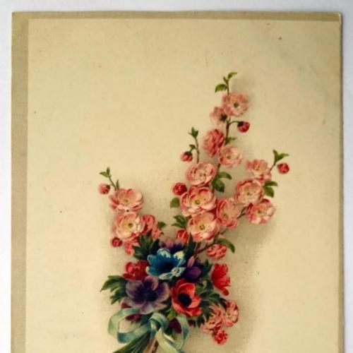 Поштова карточка листівка открытка На пам'ять 1917 рік Germany Yu37