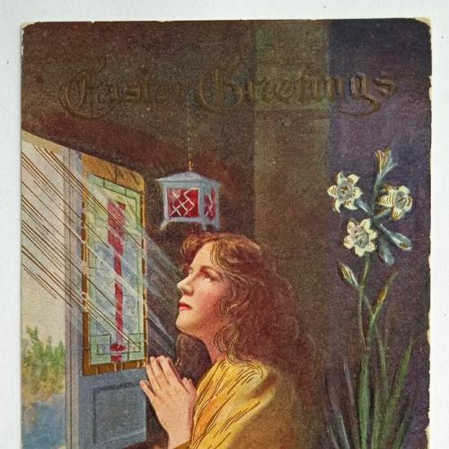 Поштова карточка листівка открытка Щасливого Великодня 1911 рік USA Yu61