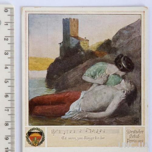 Раритет Открытка карточка Грустная песня знак DSchV 1914 г. Австрия aP