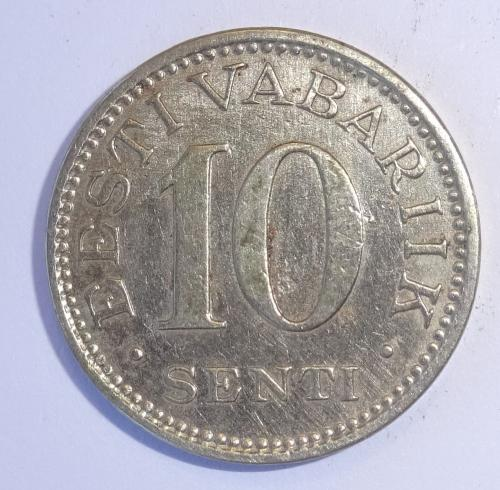 10 СЕНТИ, ЭСТОНИЯ, 1931Г, ЛАТУНЬ,