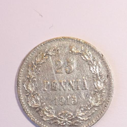 25 ПЕННИ, 1915 ГОДА, ФИНЛЯНДИЯ, СЕРЕБРО.