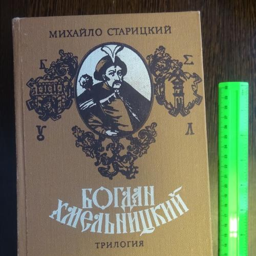 3 тома 1987 года