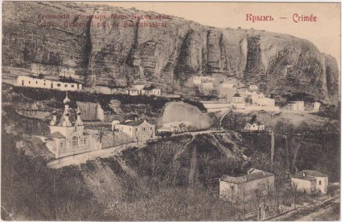БАХЧИСАРАЙ. ОТКРЫТКА ДО 1910 ГОДА.