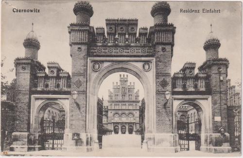 ЧЕРНОВЦЫ. ОТКРЫТКА ДО 1910 ГОДА.