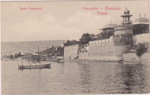 ФЕОДОСИЯ. ОТКРЫТКА ДО 1910 ГОДА.