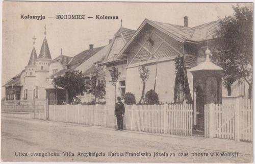 КОЛОМЫЯ. ОТКРЫТКА ДО 1915 ГОДА.