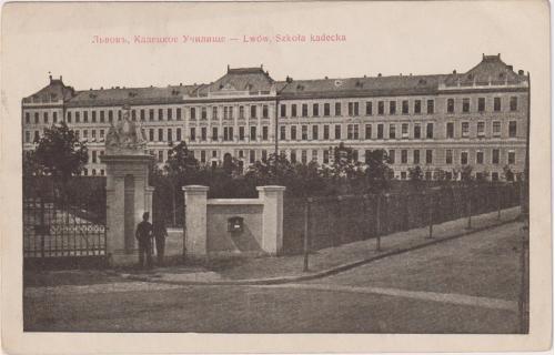 ЛЬВОВ. ОТКРЫТКА ДО 1914 ГОДА.