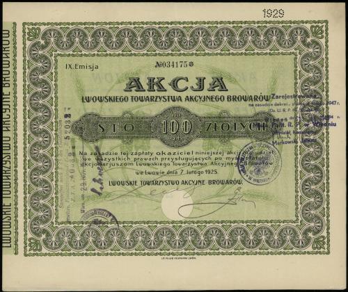 «Львовский пивоваренный завод», АКЦИЯ, 100 злотых, выпуск 9, 1925 года
