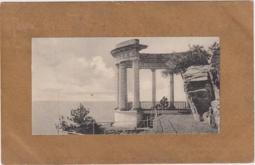 ОРЕАНДА. ОТКРЫТКА ДО 1910 ГОДА.