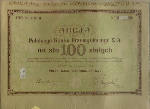 Польский банк промышленности, Львов. 100 зл 1926. Акция.